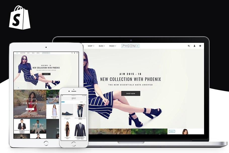 Phoenix Shopify Theme - Fashion
