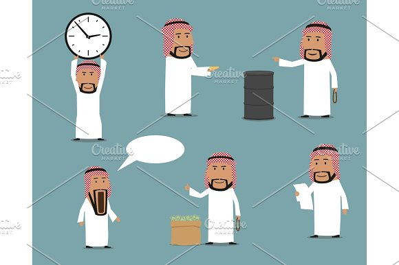 Arab businessman cartoon character set