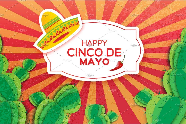 Orange happy cinco de mayo greeting card origami mexican sombrero happy cinco de mayo greeting card origami mexican sombrero hat kristyandbryce Gallery