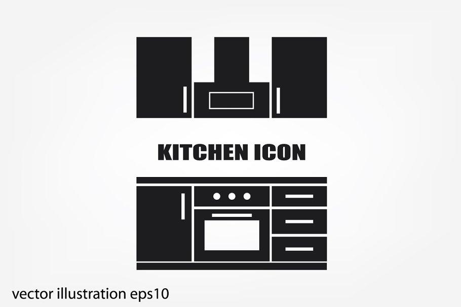 Drawing Kitchen Interior Plan Icon Icons Creative Market