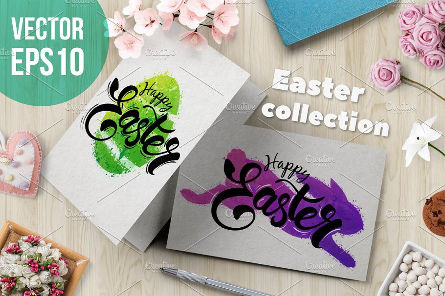 Happy Easter set of illustrations