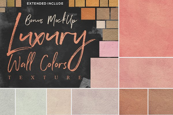 50 Luxury Wall Texture