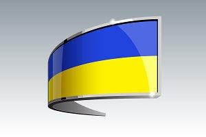 Flag of Ukraine. Icon