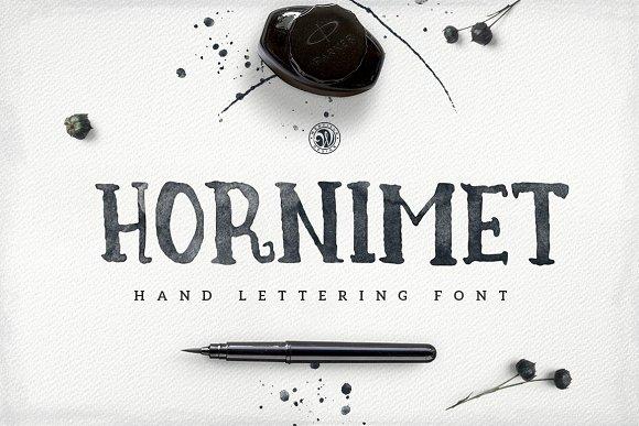 Hornimet