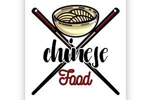 Color vintage chinese food emblem