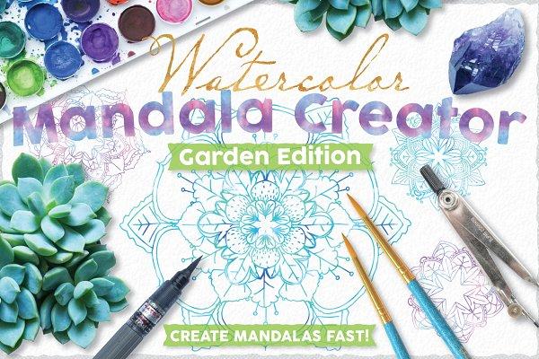 Illustrator Actions: ECHOFOXX - Watercolor Mandala Creator Kit V1.0