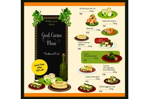 Greek cuisine dish vector template restaurant menu