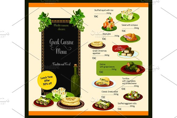 Greek Cuisine Dish Vector Template Restaurant Menu