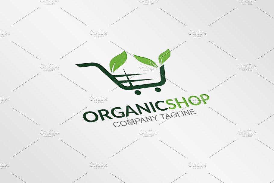 Organic Shop Logo Template Creative Illustrator Templates Creative Market