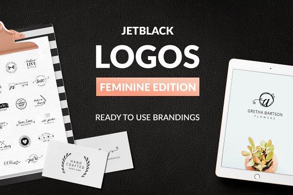30 Premade Logos – Feminine Edition