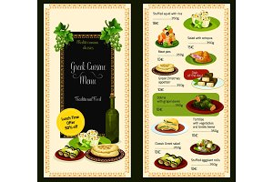 Vector menu template fro Greek cuisine restaurant