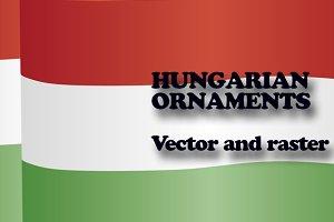 Hungarian Ornaments
