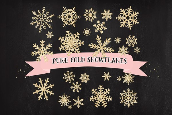 Snowflakes - gold christmas clipart