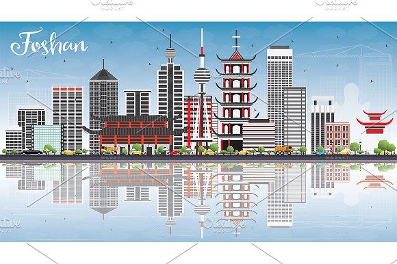 Foshan Skyline