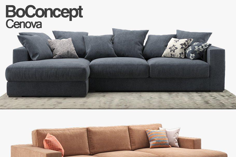 Excellent Sofa Boconcept Cenova Gk52 Dk52 Furniture Models Cjindustries Chair Design For Home Cjindustriesco