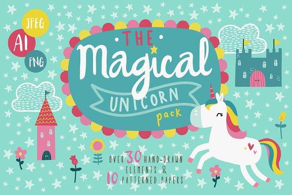 50% OFF SALE Magical Unicorns