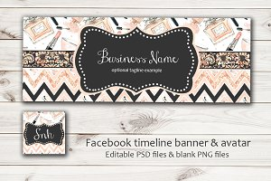 Fashion Facebook Timeline Banner Set