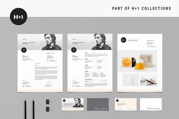 resume templates boxkayu - Resume Template Design