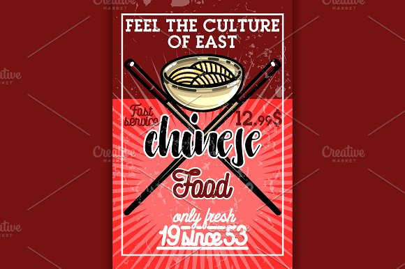 Color Vintage Chinese Food Banner