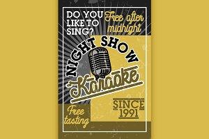 Color vintage karaoke banner