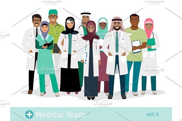 Muslim Hospital Team