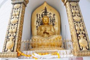 World Peace Pagoda in Pokhara