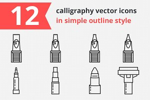 12 calligraphy vector icons