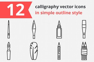 12 calligraphy vector icons vol.2