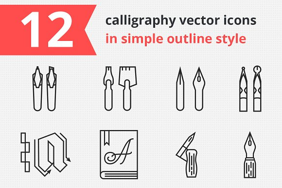 12 Calligraphy Vector Icons Vol.3