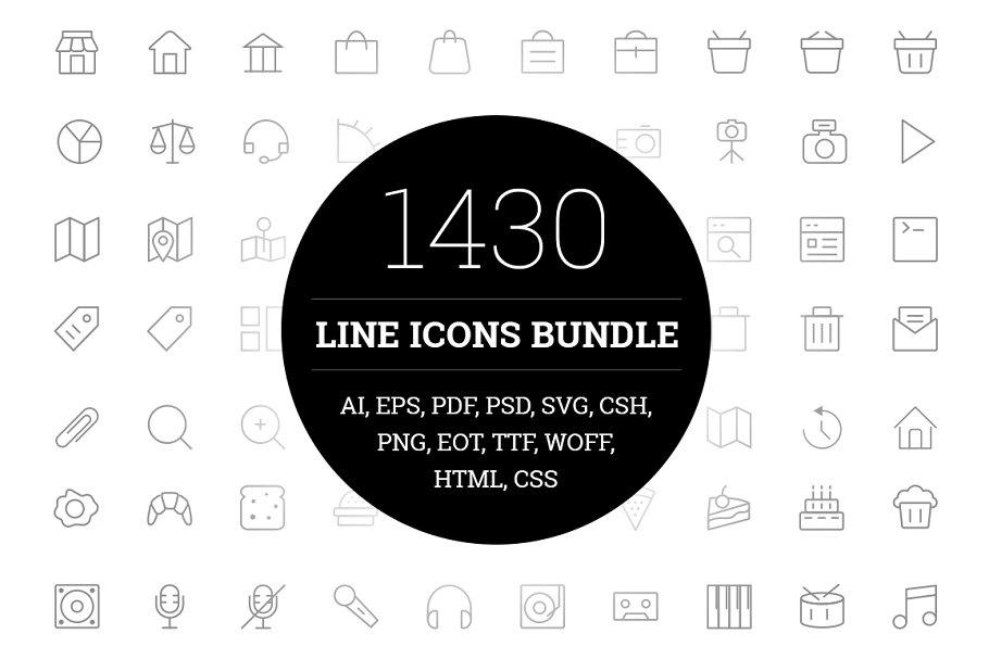1430 Line Icons Bundle