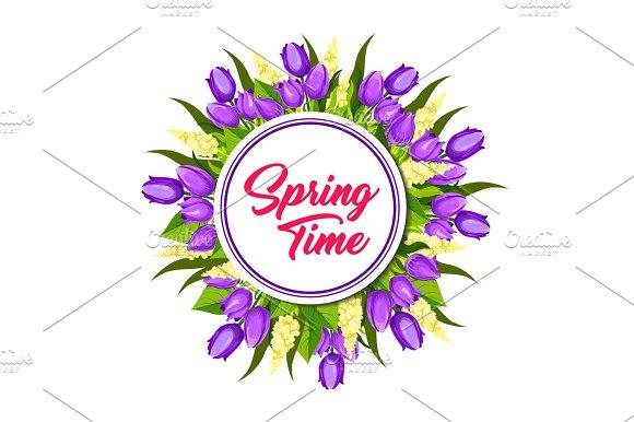 Spring Floral Wreath Frame Greeting Card Design