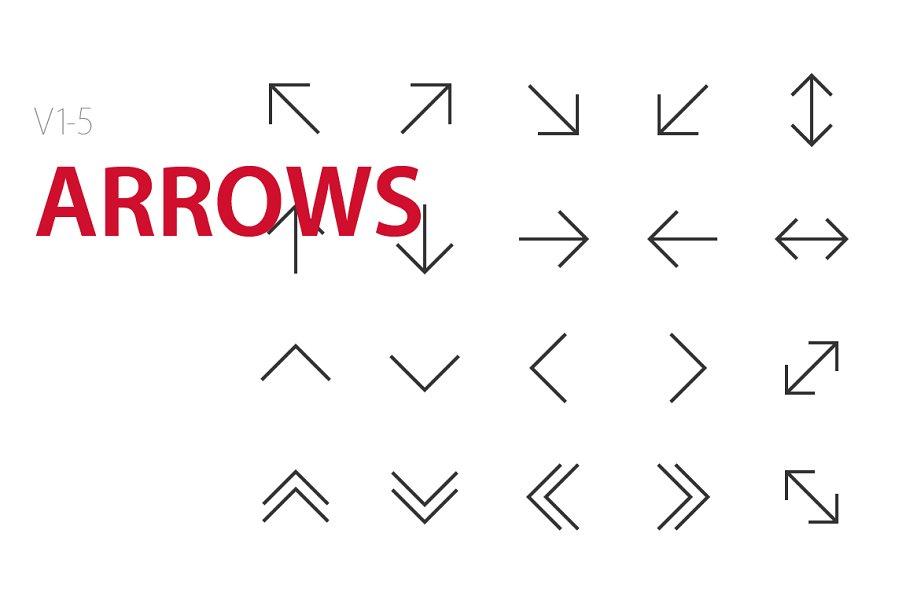 100 Arrows UI icons