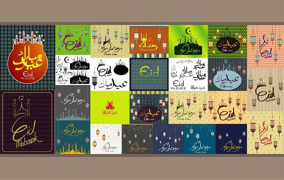 Ramadan Eid Calligraphy Text
