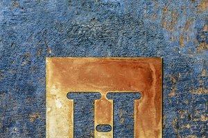 Metallic typography: letter H
