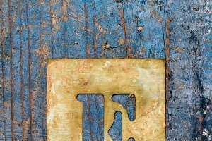 Metallic typography: letter E
