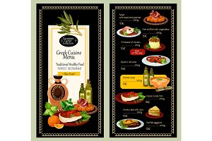 Vector menu prices of Greek cuisine restaurant
