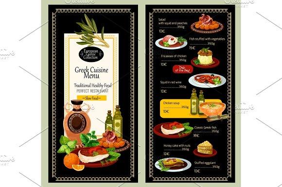 Vector Menu Prices Of Greek Cuisine Restaurant