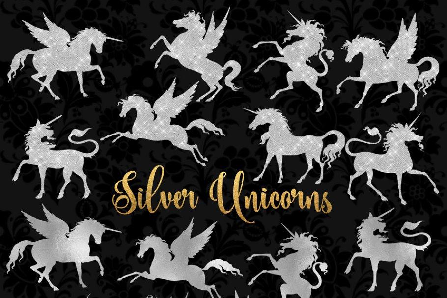 Silver Unicorn and Pegasus Clipart