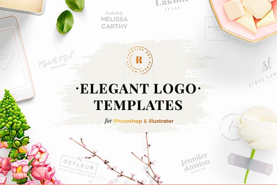 32 Elegant Logo Templates ~ Logo Templates ~ Creative Market