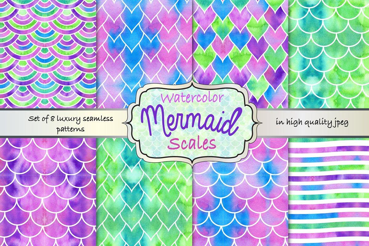 Watercolor Mermaid scales