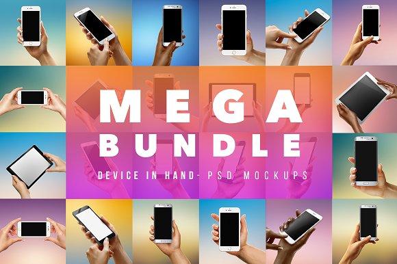 Hand With Device MEGA BUNDLE Mockup