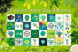 Arbor Day Set