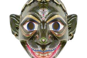 Isolated Ecuadorian Ethnic Mask