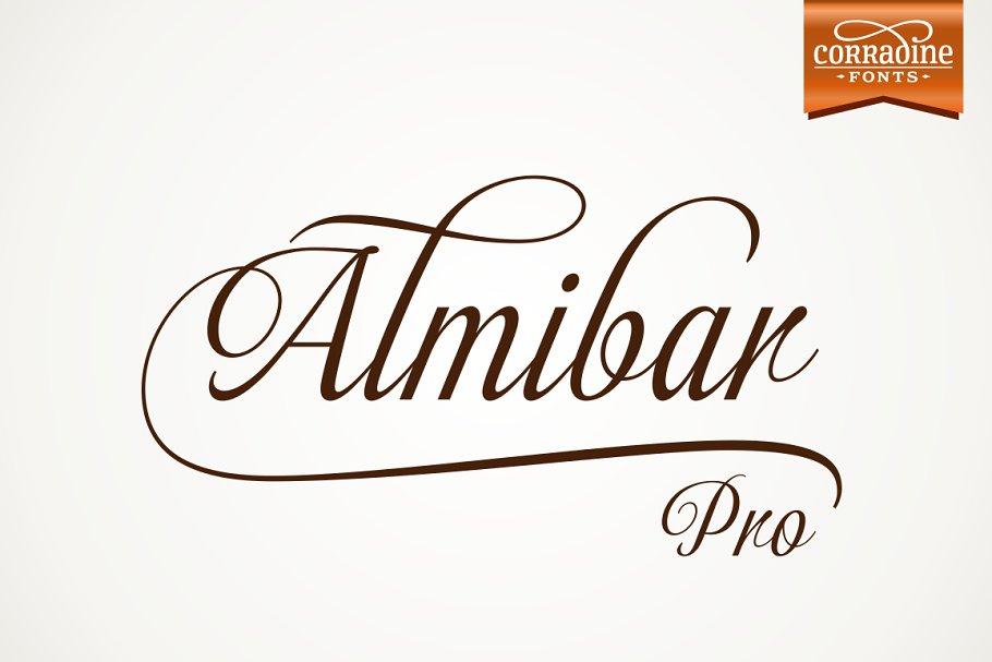 Almibar Pro