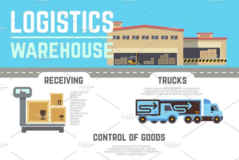 Warehouse logistic infographics