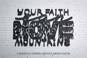 6 HAND LETTERING QUOTES ABOUT FAITH