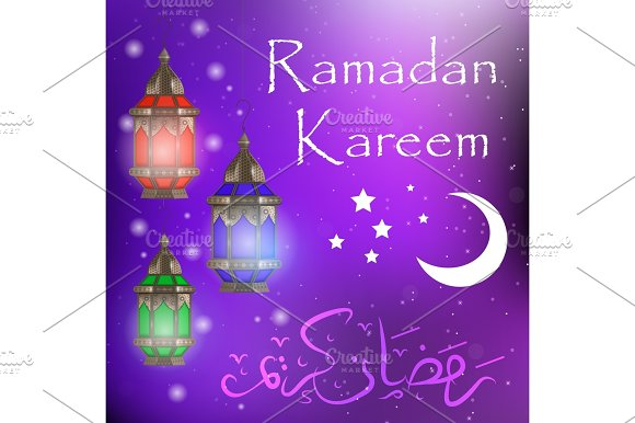 Ramadan Kareem Greeting Card With Lanterns Template For Invitation Flyer Muslim Religious Holiday Vector Illustration