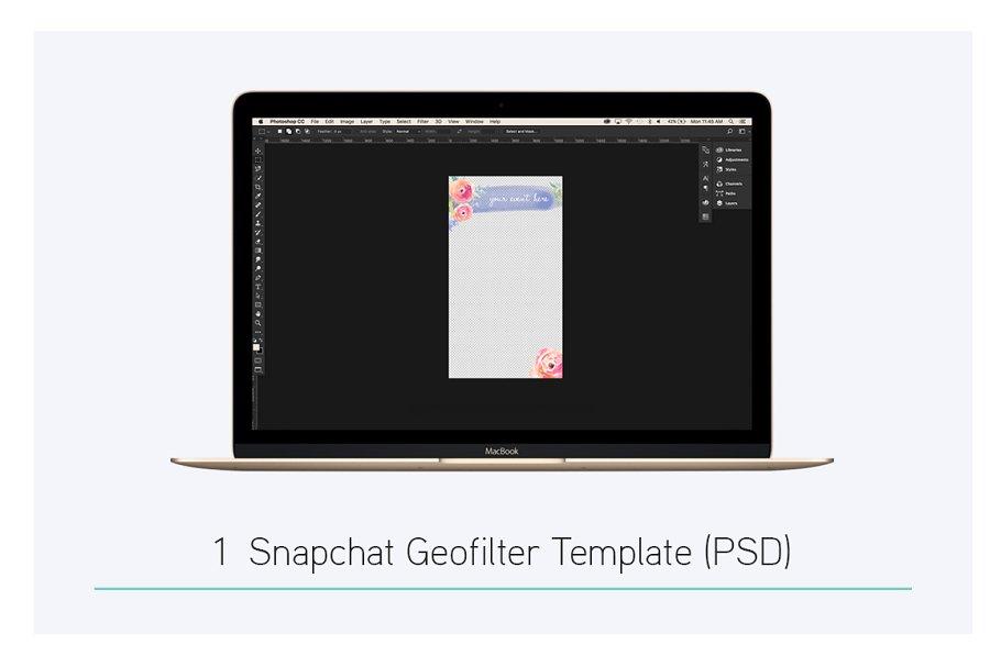 snapchat geofilter template creative website templates. Black Bedroom Furniture Sets. Home Design Ideas