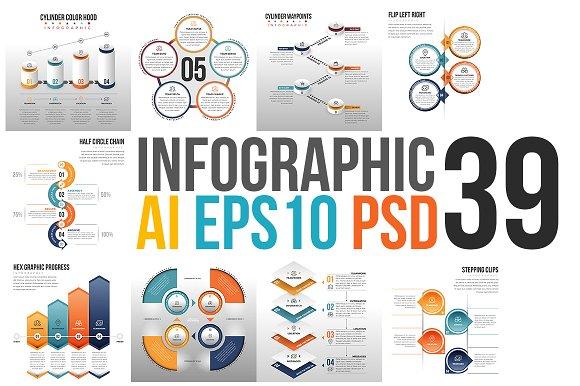 Infographic Set 39