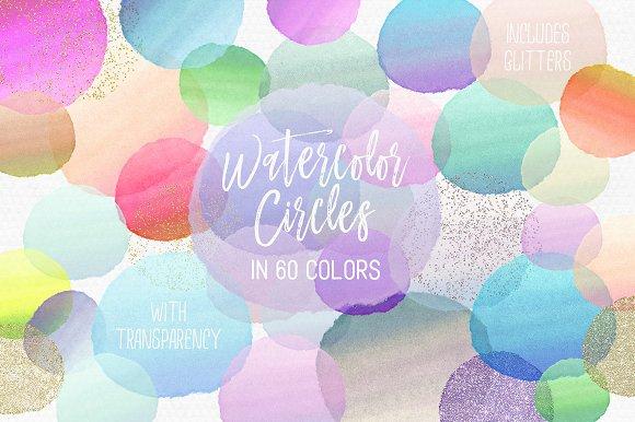 Watercolor Circles Paint Strokes